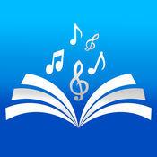 SongBook+