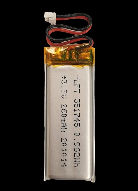 Battery for BT200S/BT200/BT-106/BT-105